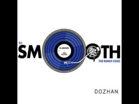 DJ Smooth Various Artists - Island Reggae Vol 1