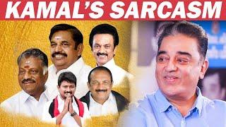 Kamal's Sarcasm