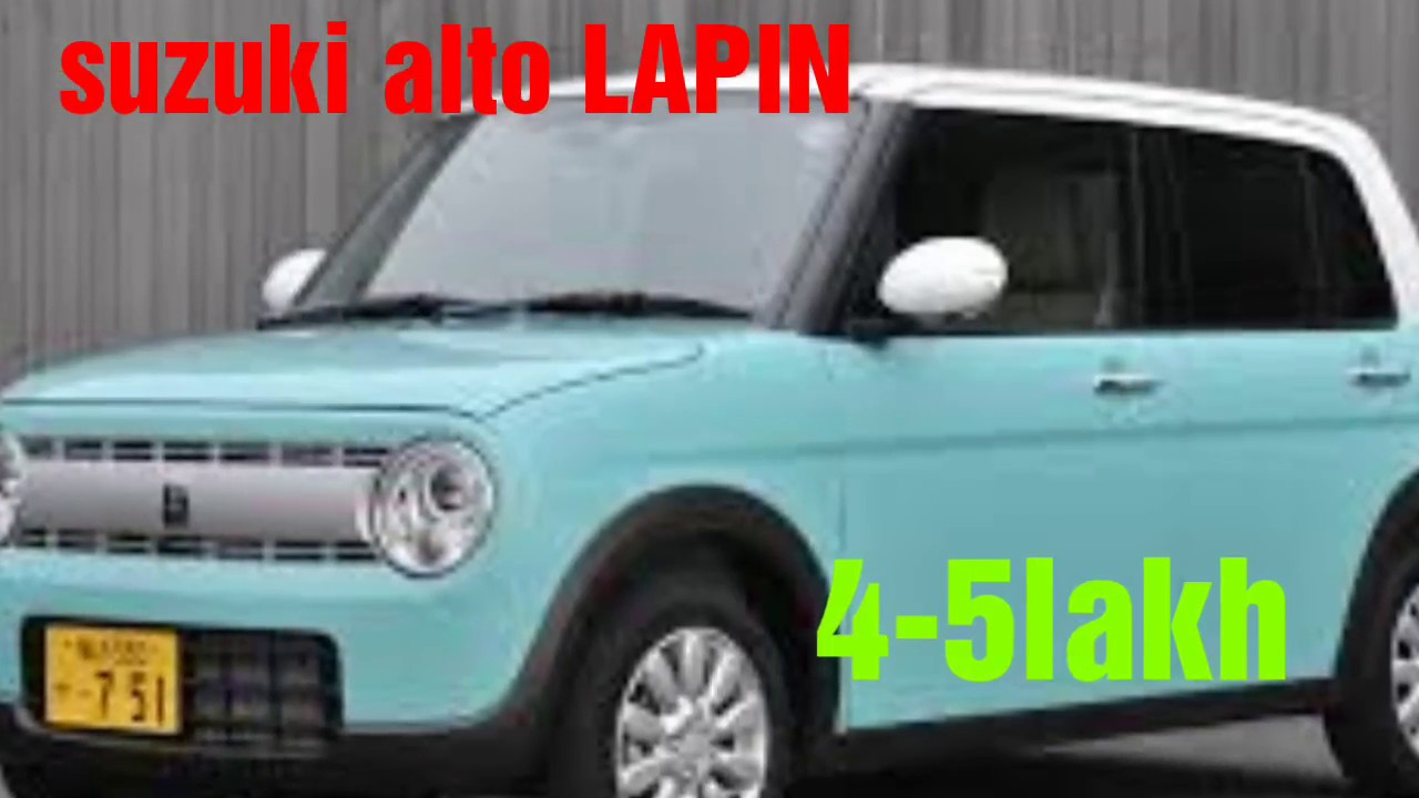 Suzuki Lapin Price In India