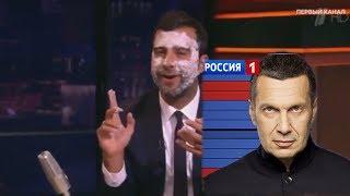 Ургант назвал программу Соловьева на канале «Россия 1» соловьиный помет