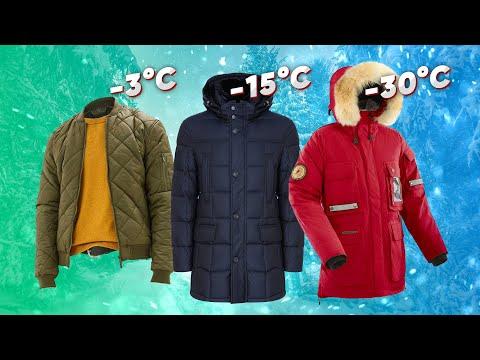 Как выбрать мужскую зимнюю куртку? Топ курток на зиму от −3 до −30 °C