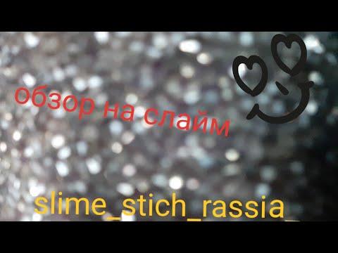 Обзор от Slime_stich_rassia_