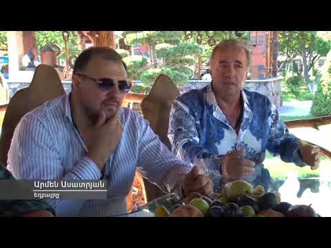 """Artur Asatryan """" Don Pipo""""   Արթուր Ասատրյան"""