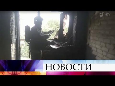 ВИвановской области выясняют обстоятельства пожара вдоме престарелых иинвалидов.