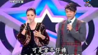 小S、蔡康永主持超級星光大道 (開場) thumbnail