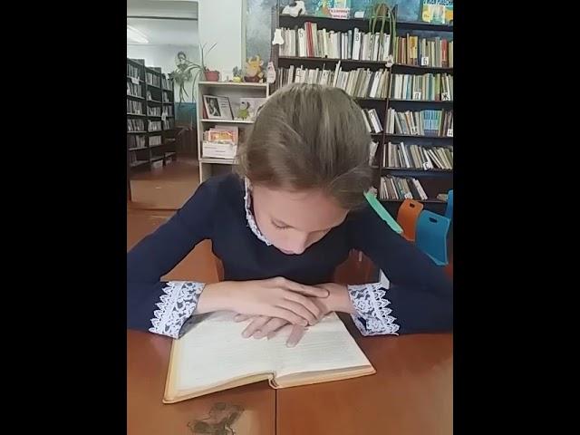 Изображение предпросмотра прочтения – АлинаБровченко читает отрывок изпроизведения «Отрывок из рассказа Муму» И.С.Тургенева