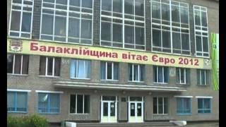 Балаклея мой город(Короткометражный фильм о городе Балаклея., 2013-01-01T15:07:40.000Z)