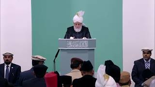 Friday Sermon: 25th July 2014 (Urdu)
