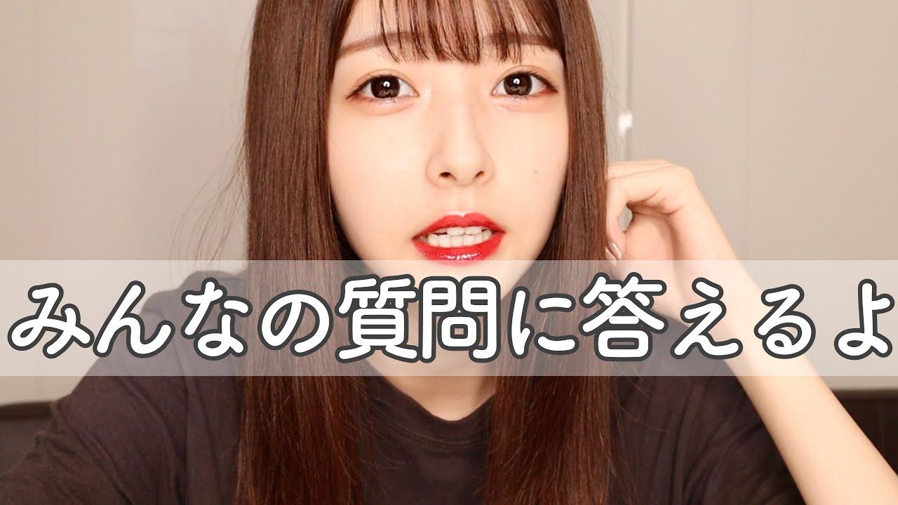 【質問コーナー】ゆるーく答えるよ〜!