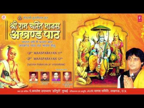 Shri Ram Charit Manas, Baal Kaand, Maas Parayan 11 &12 By PT. KAMLESH UPADHYAY