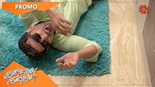 Kannana Kanne - Promo | 5 April 2021 | Sun TV Serial | Tamil Serial