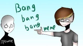 Bang bang bang meme( пародия )