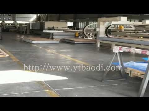 0Yantai baodi Copper&Aluminum Co.,Ltd