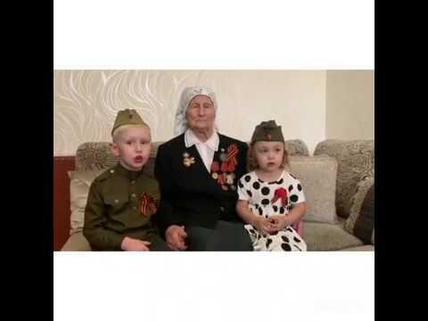 Челлендж в честь 75-летия Победы «Расскажи, чей ты правнук?»