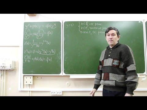 Гдз рабочая тетрадь по математике 4 юдина you continue