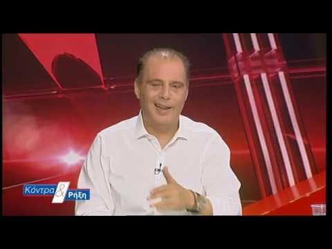 Κ. Βελόπουλος - Κόντρα & Ρήξη 22/08/19.Σεισμός του Κ.Βελόπουλου!Ολη η αλήθεια για τους S400