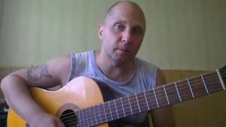 Уроки гитары.В.Цой-Кукушка.Простой вариант вступления