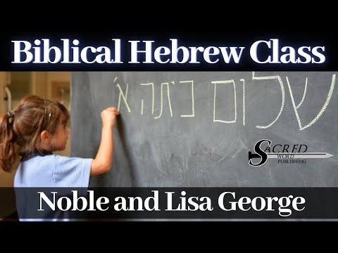 Biblical Hebrew Class #5 with Lisa and Noble George
