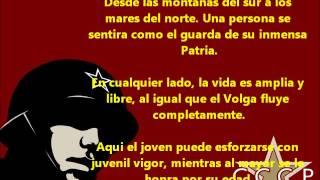 Ancha es mi Patria - Canción Soviética (Subtitulado en Español)