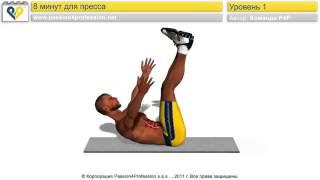 Пресс (Упражнение для мужчин)(, 2013-09-18T09:01:00.000Z)