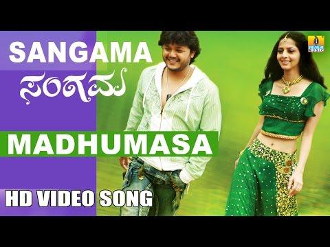 Madhumasa | Sangama HD Video Song | feat. Golden Star Ganesh, Vedhika | Devi Sri Prasad