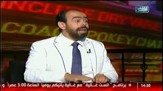 الدكتور والناس الحلوة | التقنيات الحديثة فى عالم تجميل الأسنان مع د.نور الدين مصطفى