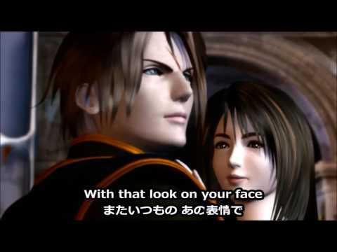 FF8 Eyes on Me (Lyrics/Faye Wong)◆Final Fantasy VIII Ending Theme Song