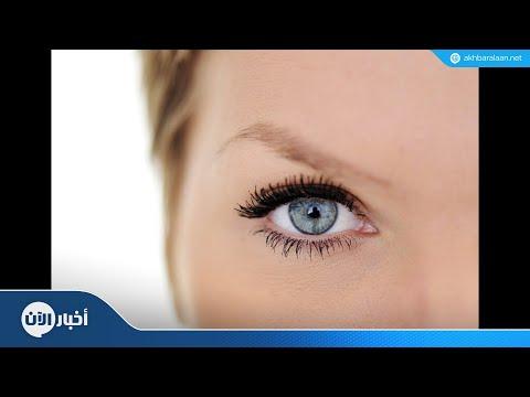 أطباء يحذرون من تسبب العدسات اللاصقة بالعمى  - نشر قبل 4 ساعة