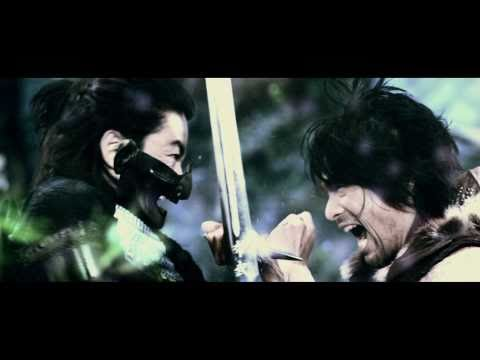 Goemon - US Trailer (Official) - Available...
