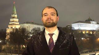 Новогоднее обращение фигуранта «Московского дела» Алексея Миняйло