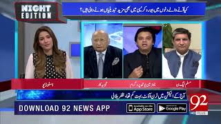 Is Police and bureaucracy creating hurdles for government ? Usman Dar | 21 Oct 2018 | 92NewsHD
