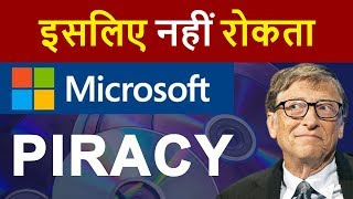 Why Microsoft Allows PIRACY in INDIA | Windows XP, 7, 8, 10 Pirated Versions Explained in HINDI