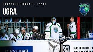 TransferTracker - Ugra 2017/2018
