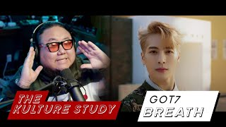 The Kulture Study: GOT7 'Breath' mv