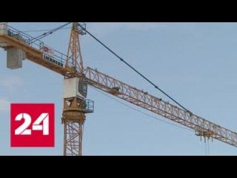 Строительство двух Белопорожских ГЭС достигло экватора - Россия 24