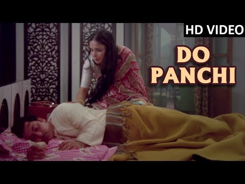 Do Panchi Full Video Song (HD)   Tapasya   Kishore Kumar Hit Songs   Aarti Mukherjee   Old Hits