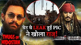 Is Thugs Of Hindostan copy of Pirates of the Caribbean?