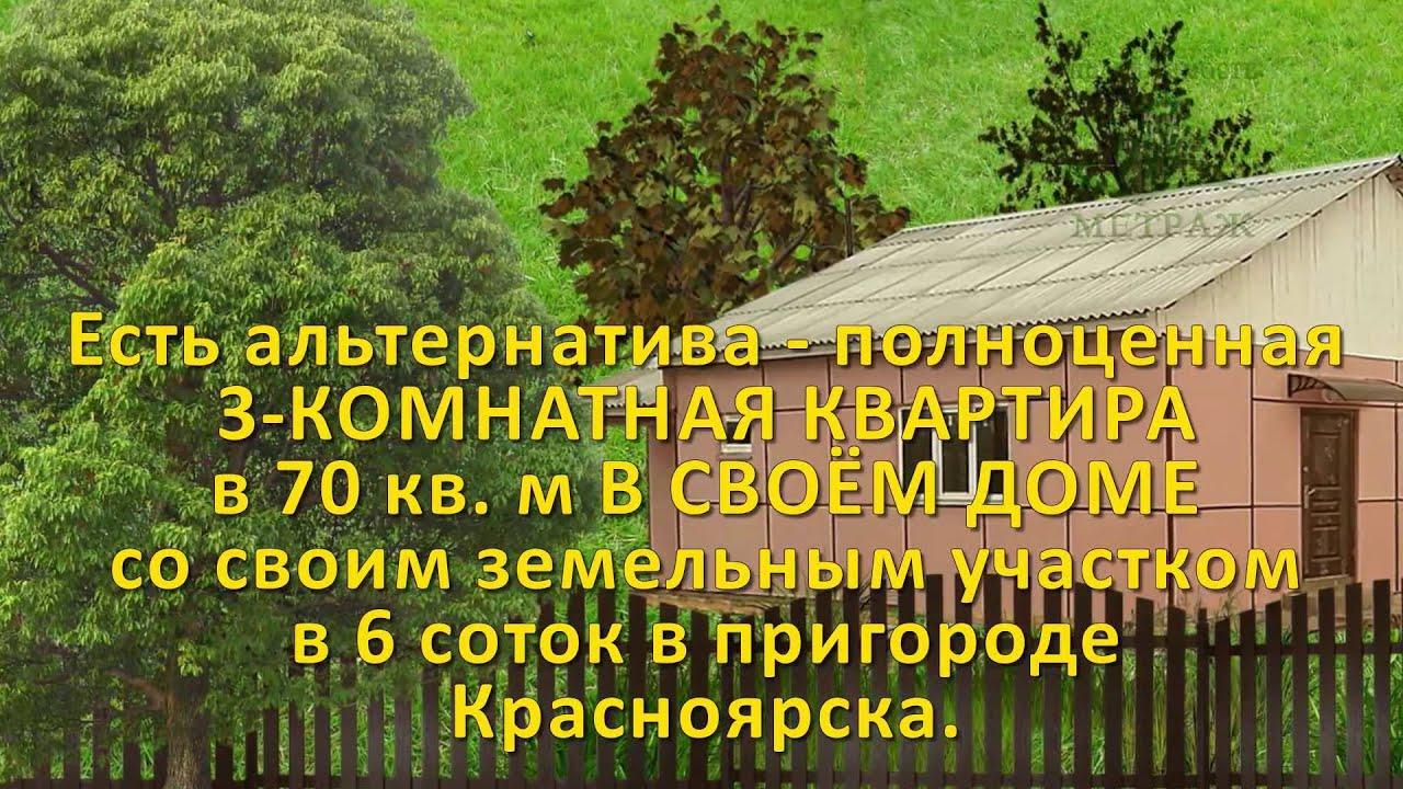 Балка двутавровая 09г2с оптом и в розницу в санкт-петербурге с доставкой по россии в компании ленспецсталь.