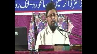 Jarjees Ansari ka Posmartam by Farooque Khan Razvi Sahab