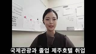 부산문화여자고등학교 국…