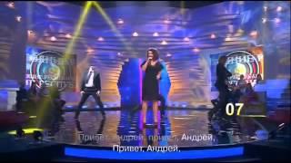 Наташа Королева - Привет Андрей HD
