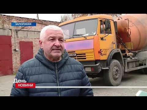 Телеканал TV5: День. Новини TV5. Випуск 17-00 за 11.12.2020