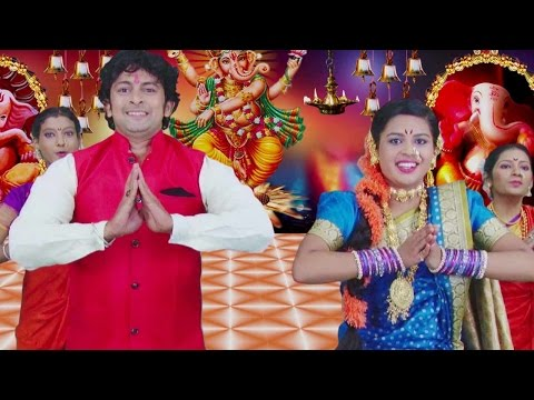Namo Namo | Ganpati Devotional Song