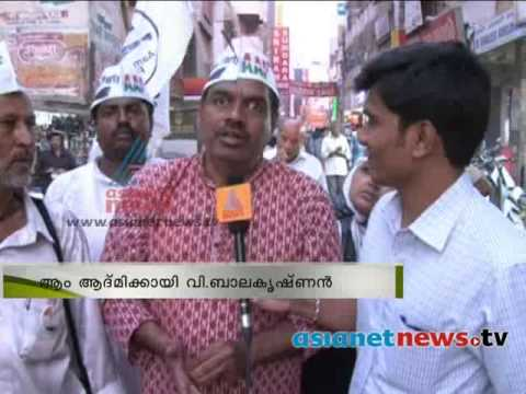 India Election 2014 : Youth supports V Balakrishnan(Former Infosys director)AAP candidate