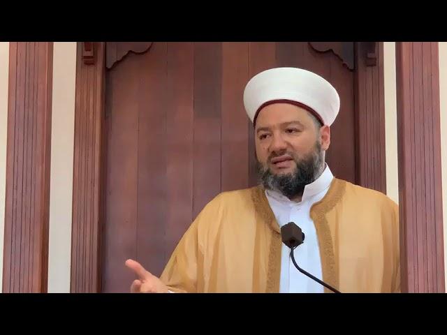 خطبة الجمعة من مسجد السلام في سدني | أسباب المغفرة | 15-01-2021