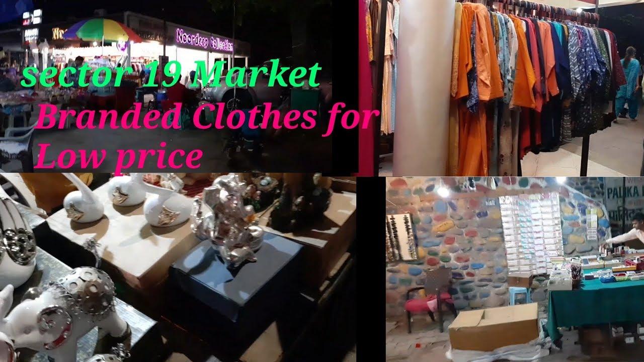 9dc0a34900dfd SADAR BAZAR Sector-19 Market Chandigarh / Branded Clothes For ...
