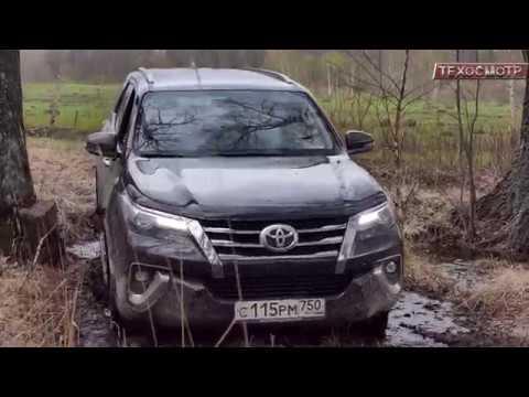 Toyota Fortuner на шинах BFGoodrich - на асфальте и в грязи.