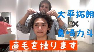 こんにちは! OCEAN TOKYO Harajuku スタイリストの大平拓朗です! 今回...