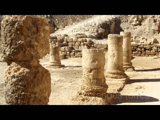 Resultado de imagem para A HOSPEDARIA DO BOM SAMARITANO arqueologia