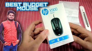 Best Mouse for 250 - - Unboxing amp Overview - HP X900 Wired Mouse